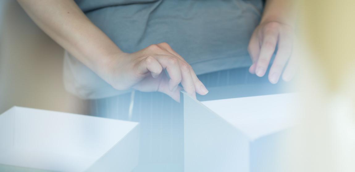 岩㟢紙器のイメージ