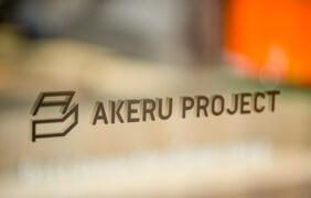 AKERU PROJECTのイメージ