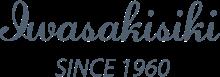 iwasakisiki SINCE 1960