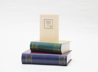 本物と見間違うブック型