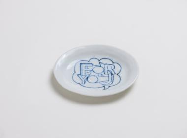テーブルウェアクローゼット ボイスプレート フォーユー S