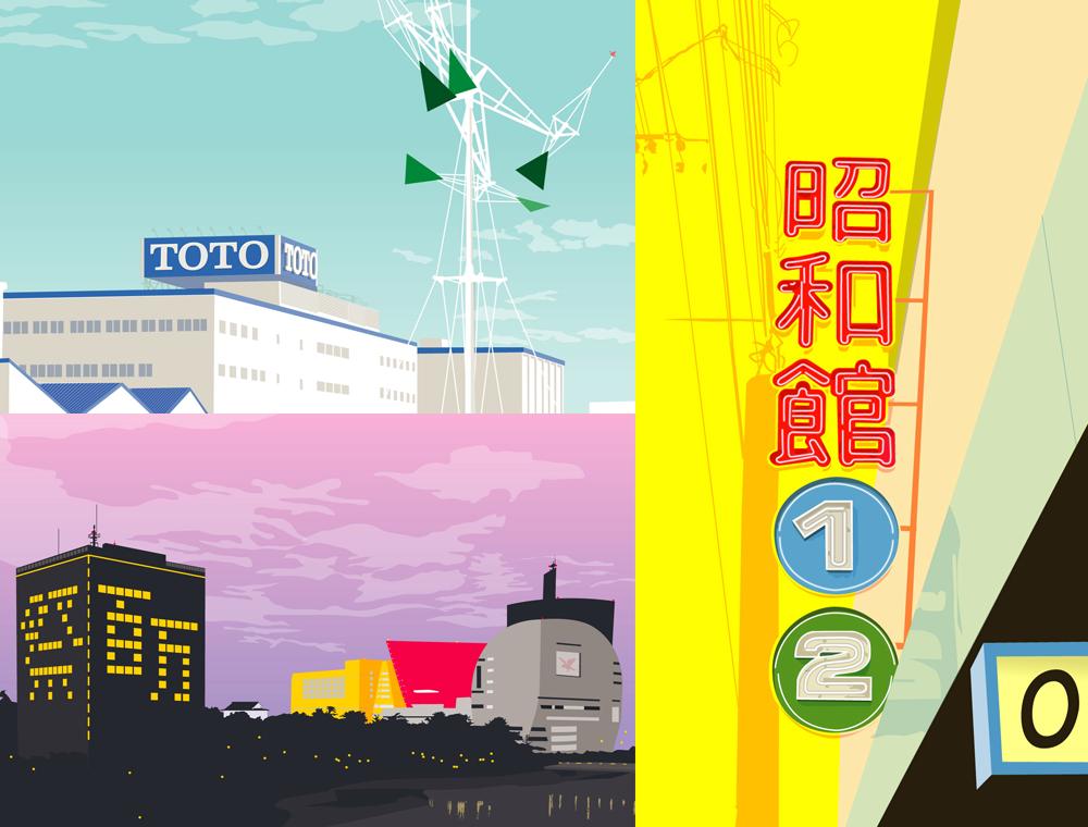小倉の風景をデザイン化した作品