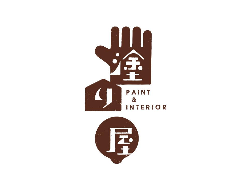 塗装会社シンボル・ロゴ