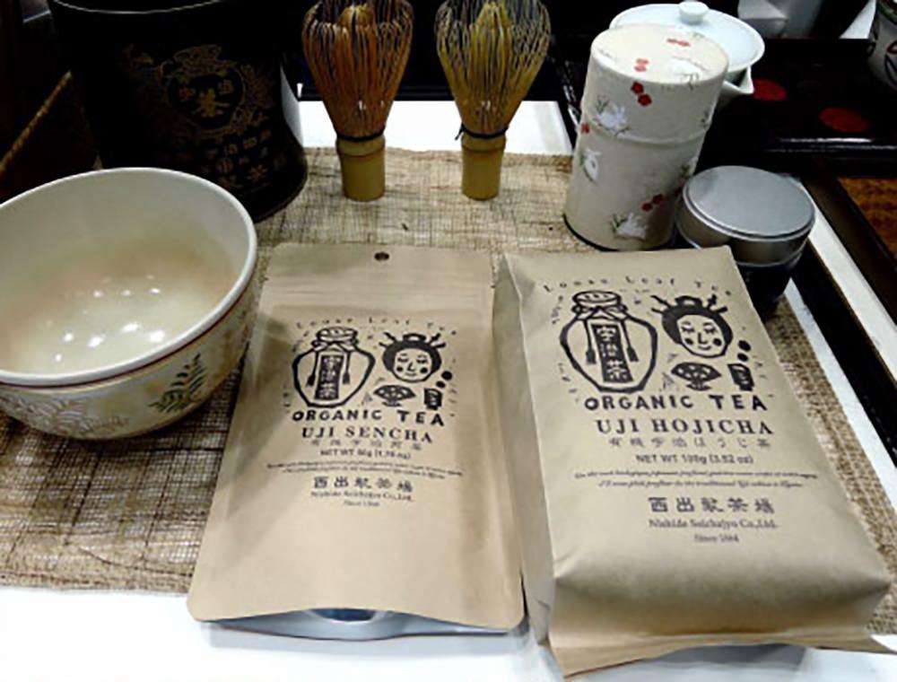 西出製茶様(木版画)