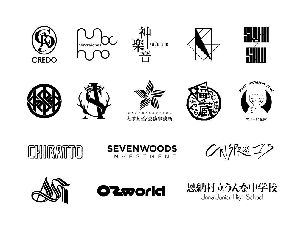 各種ロゴデザイン